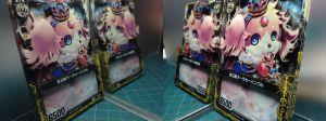 ZX「宝石獣オーラカーバンクル」