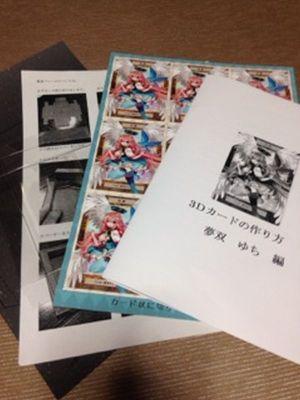 2016夏新刊